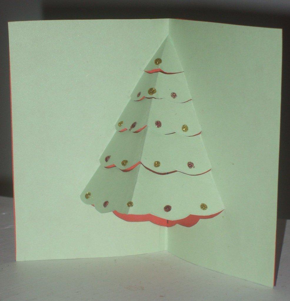 Объёмная открытка ёлочка открытка