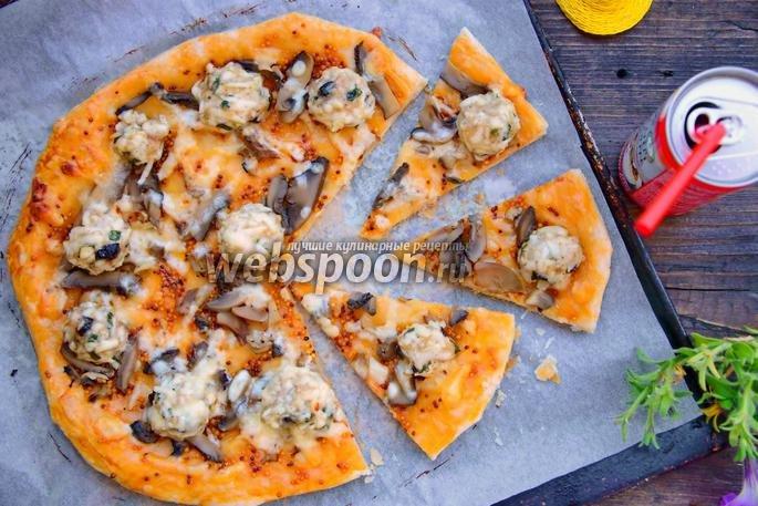 Пицца с куриным фаршем рецепт с пошагово