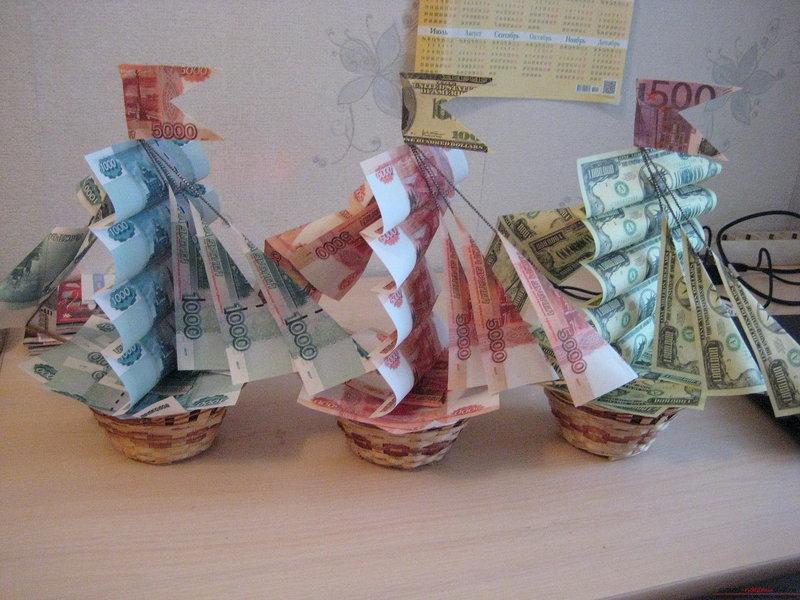 Из денег пошаговое фото