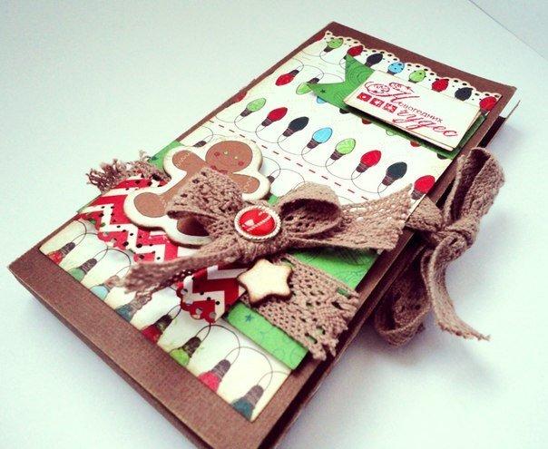Шоколадницы на новый год из скрапбукинга мастер