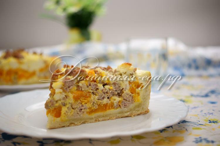 Пирог с тыквой и мясом