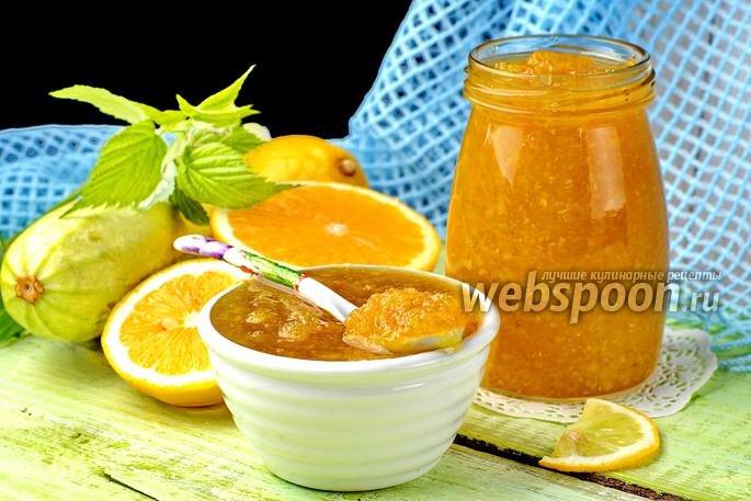 Кабачковое варенье с апельсином рецепт
