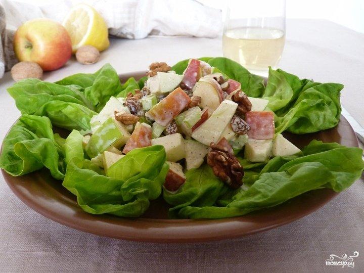 Салат с сельдереем яблоком грецким орехом