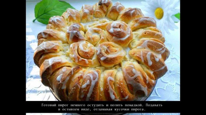 Самые вкусные сдобные пироги рецепты