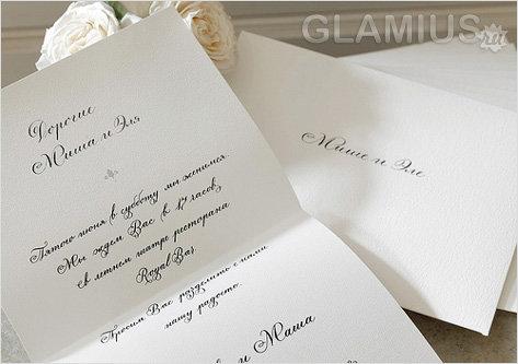 Как заполнить открытку на свадьбу 7
