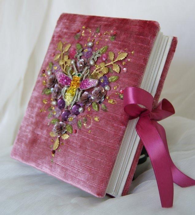 Как украсить книгу