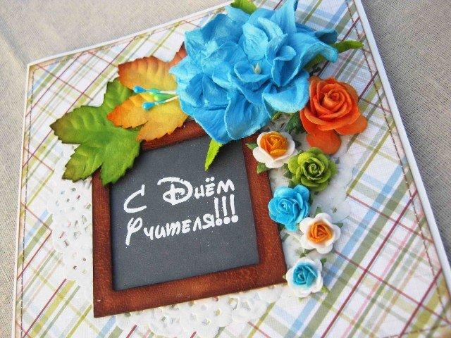 Подарок на день рождение учительнице 594