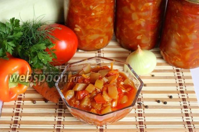 Рецепты из кабачков на зиму с морковью