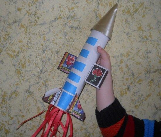 Ракета из подручного материала своими руками 215