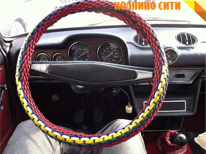 Оригинальные оплетки на руль своими руками 319