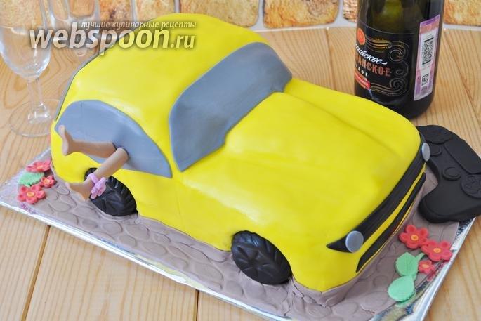 Как сделать торт машинку в домашних условиях с мастикой 811
