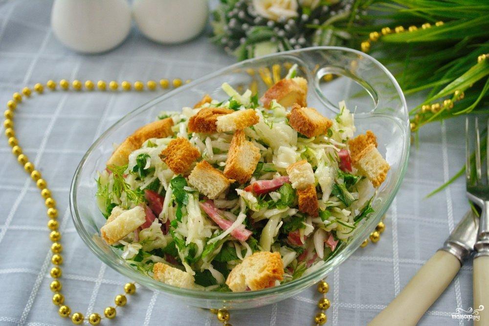 Как делать салат с сухариками рецепт