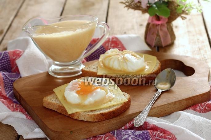 Яйцо бенедикт голландского соуса