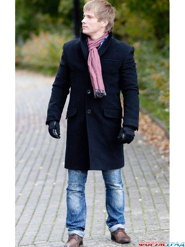 с чем одевать пальто парень