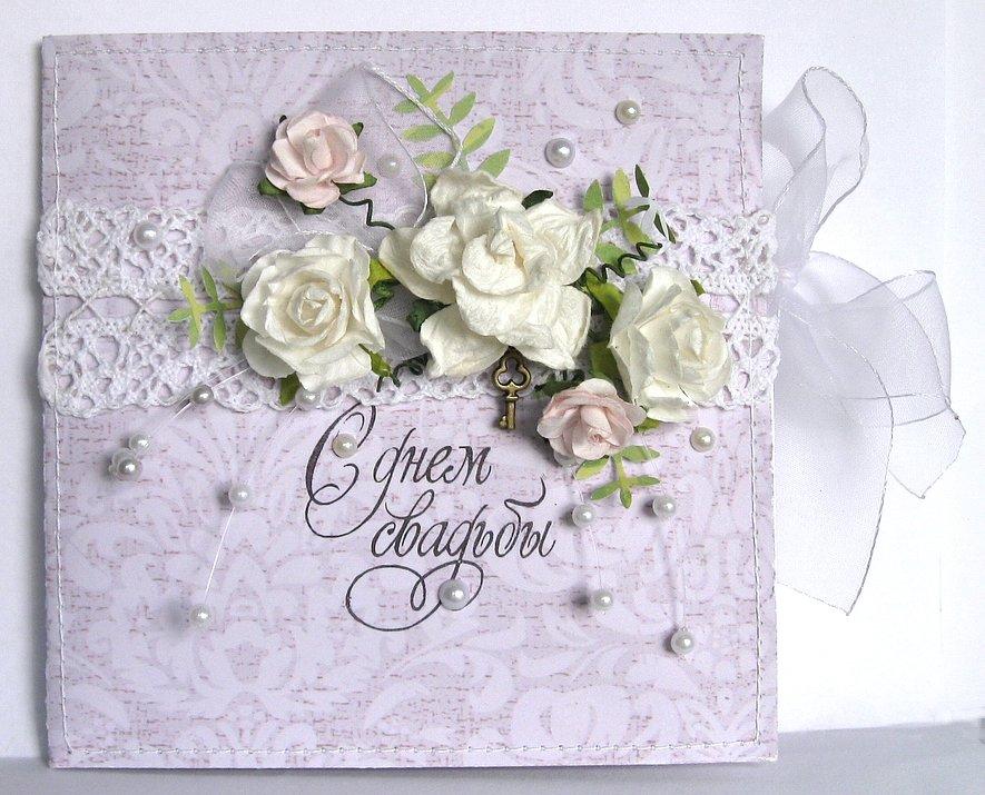 Открытка для свадьбы прованс