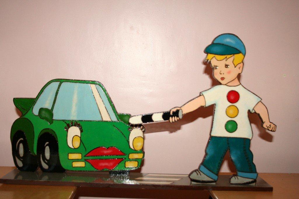 Поделка на тему дорожного движения своими руками