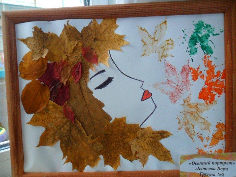 Поделки в школу на тему осень из природного материала