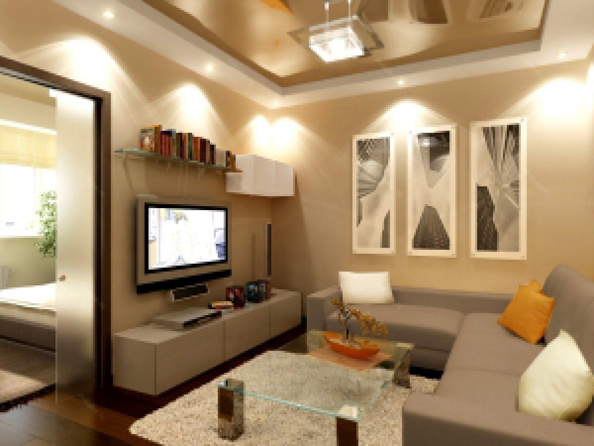 Фото дизайна зала в маленького