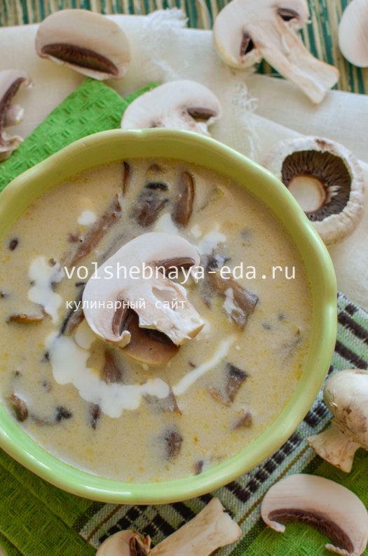 Грибы с сыром и сливками рецепт пошагово