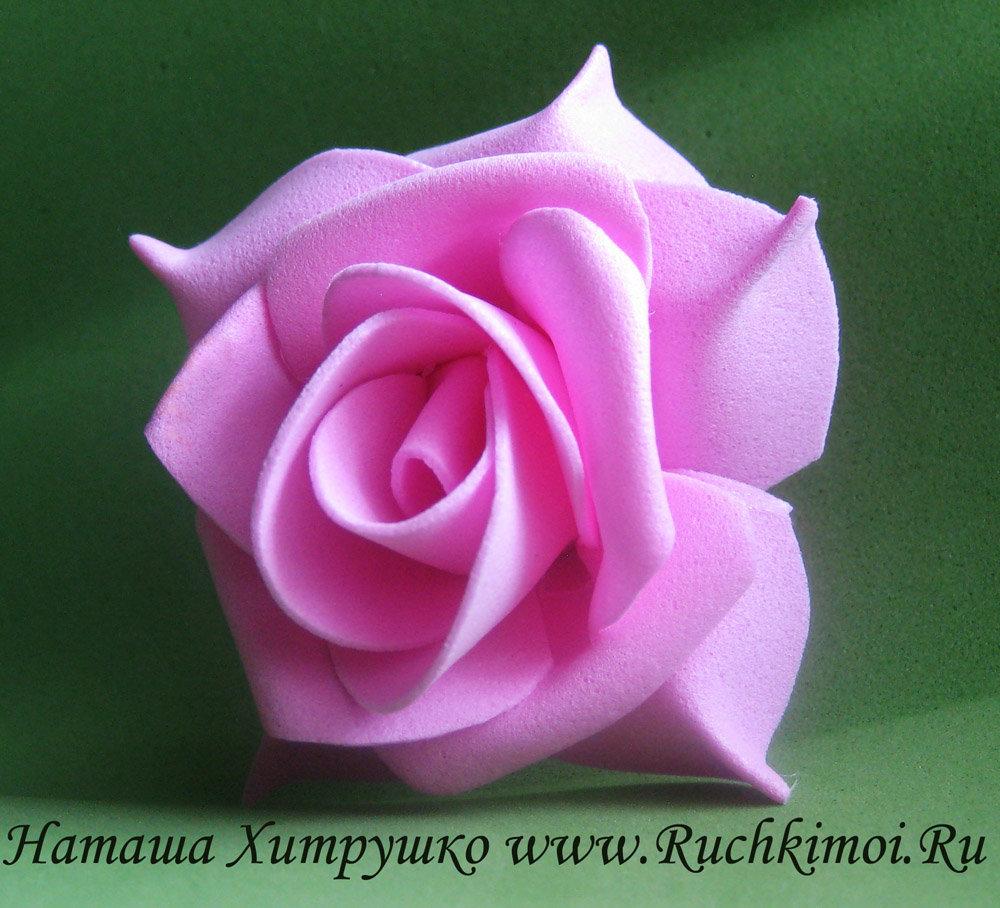 Большие розы из фоамирана мастер класс с пошаговым 27