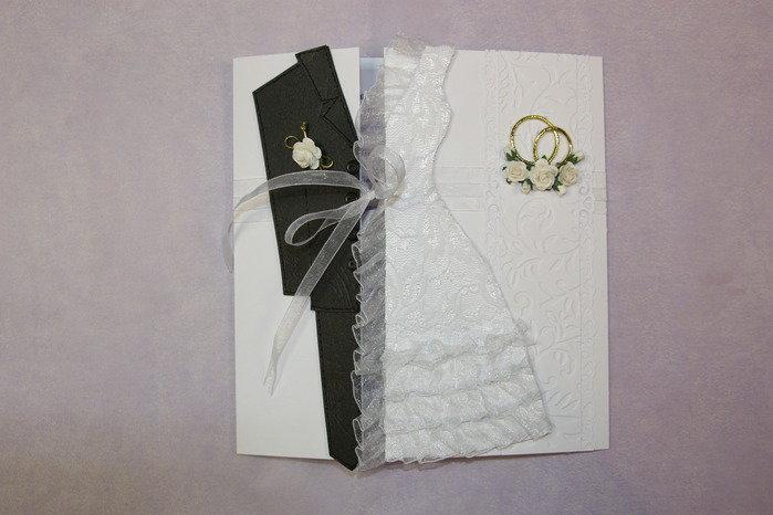 Жених и невеста открытка своими руками
