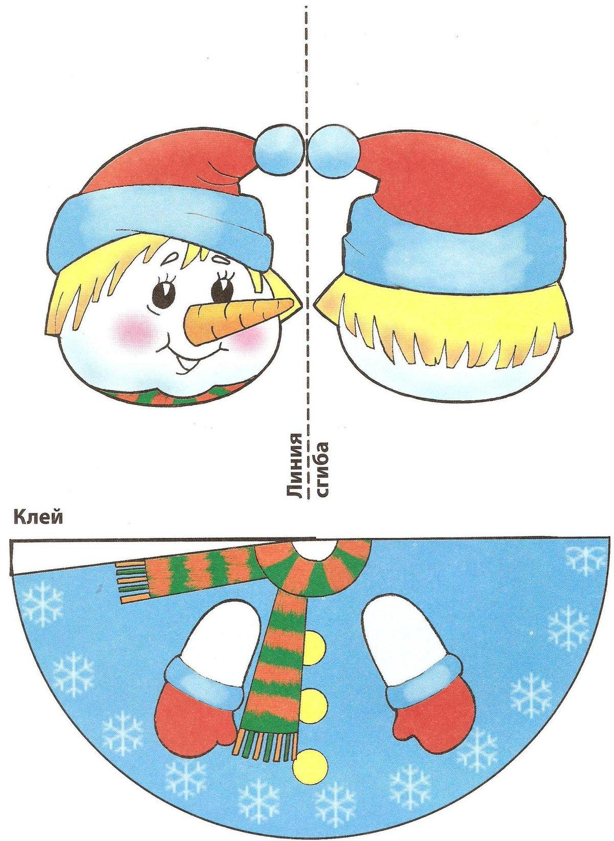 Как сделать цилиндр для снеговика своими руками