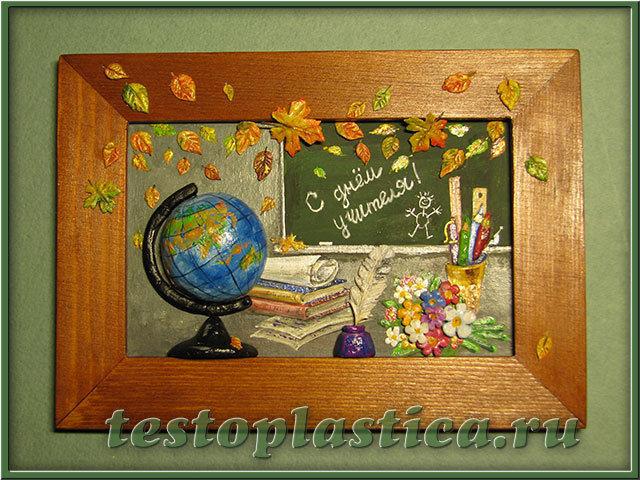 Легкие поделки ко дню учителя 51
