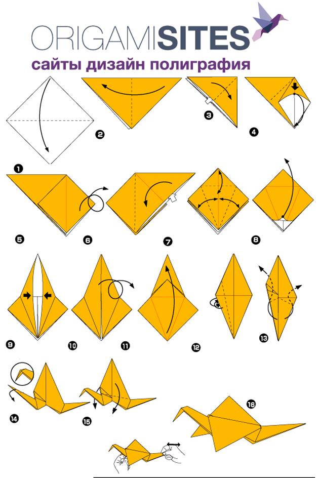 Как сделать журавлик из бумаги