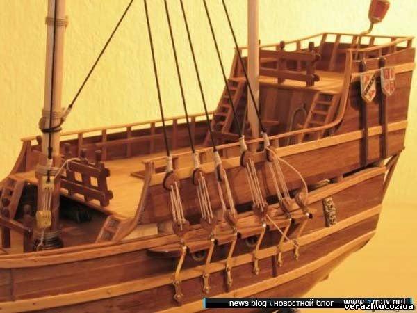 Корабли парусник своими руками