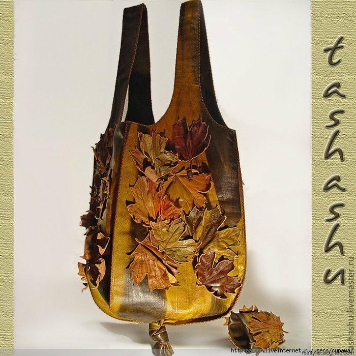Кожаный декор для сумок