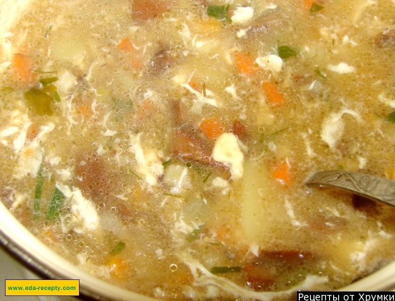 Суп с замороженными шампиньонами рецепт пошагово