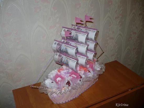 Корабль из денег своими руками на свадьбу