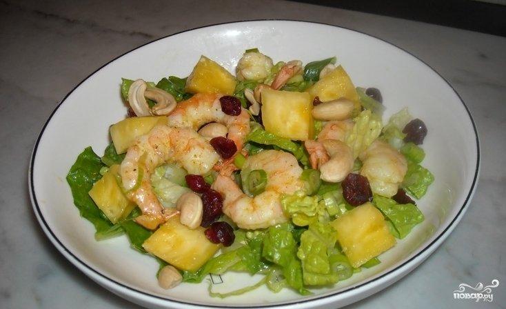Простые салаты с ананаса
