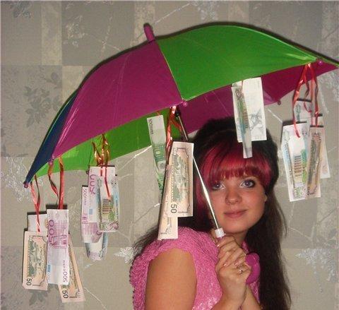 Подарок своими руками зонт с деньгами