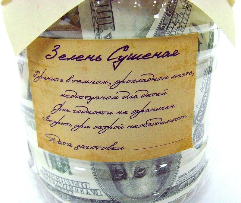 Дарения денег на свадьбу своими руками