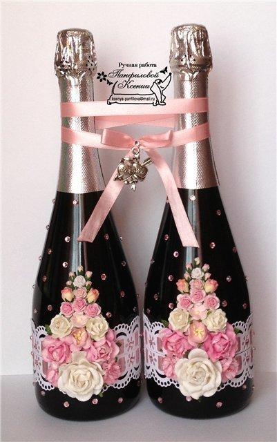 Как связывать бутылки шампанского на свадьбу