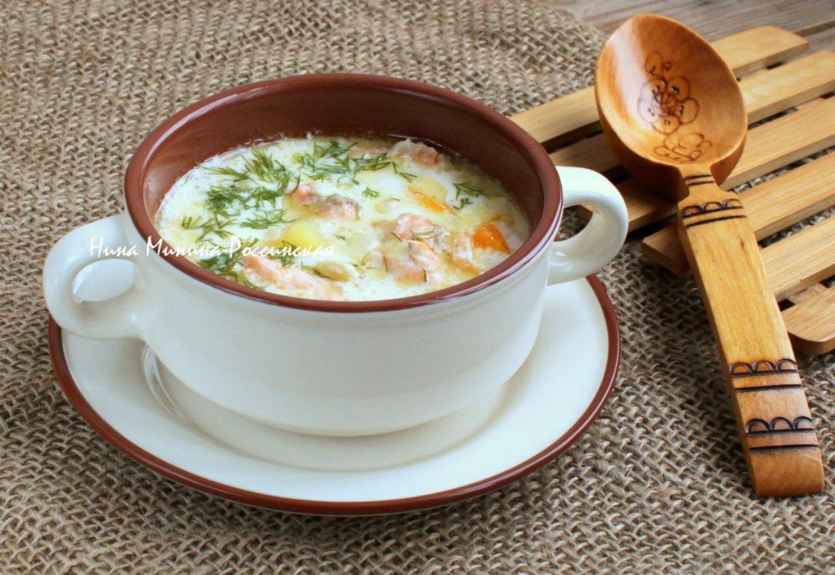 Суп из красной рыбы со сливками и сыром рецепт