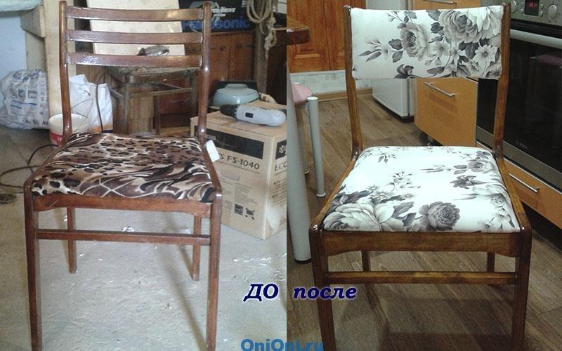 Реставрация старого стула своими руками фото до и после 22