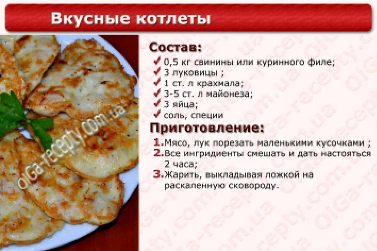 Кулинарные рецепты вторые блюда с пошаговым фото