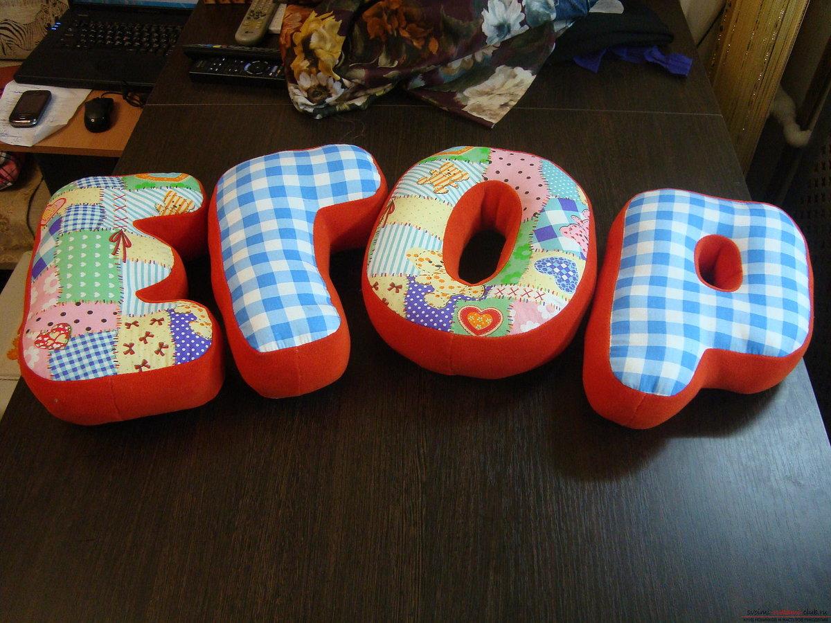 Сшить подушки с именами 90