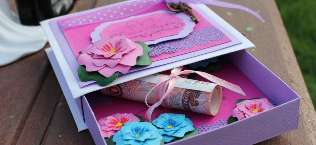 Сделать подарок на свадьбу своими рук 965