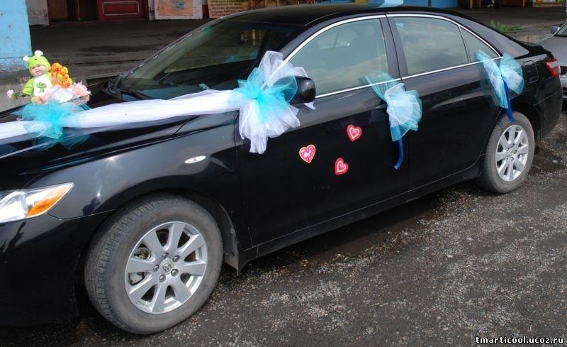 Украшаем машину гостей на свадьбу своими руками фото 575