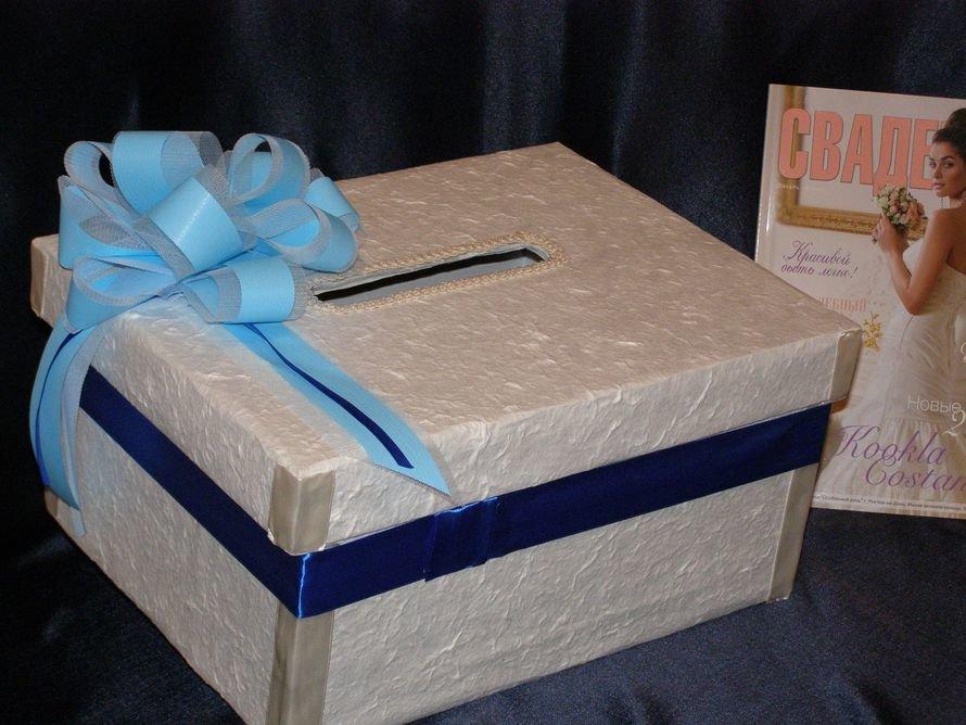 Коробка для собирания денег на свадьбу своими руками 15