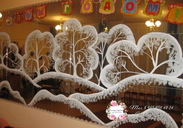 Новогоднее украшение своими руками в детском саду 100