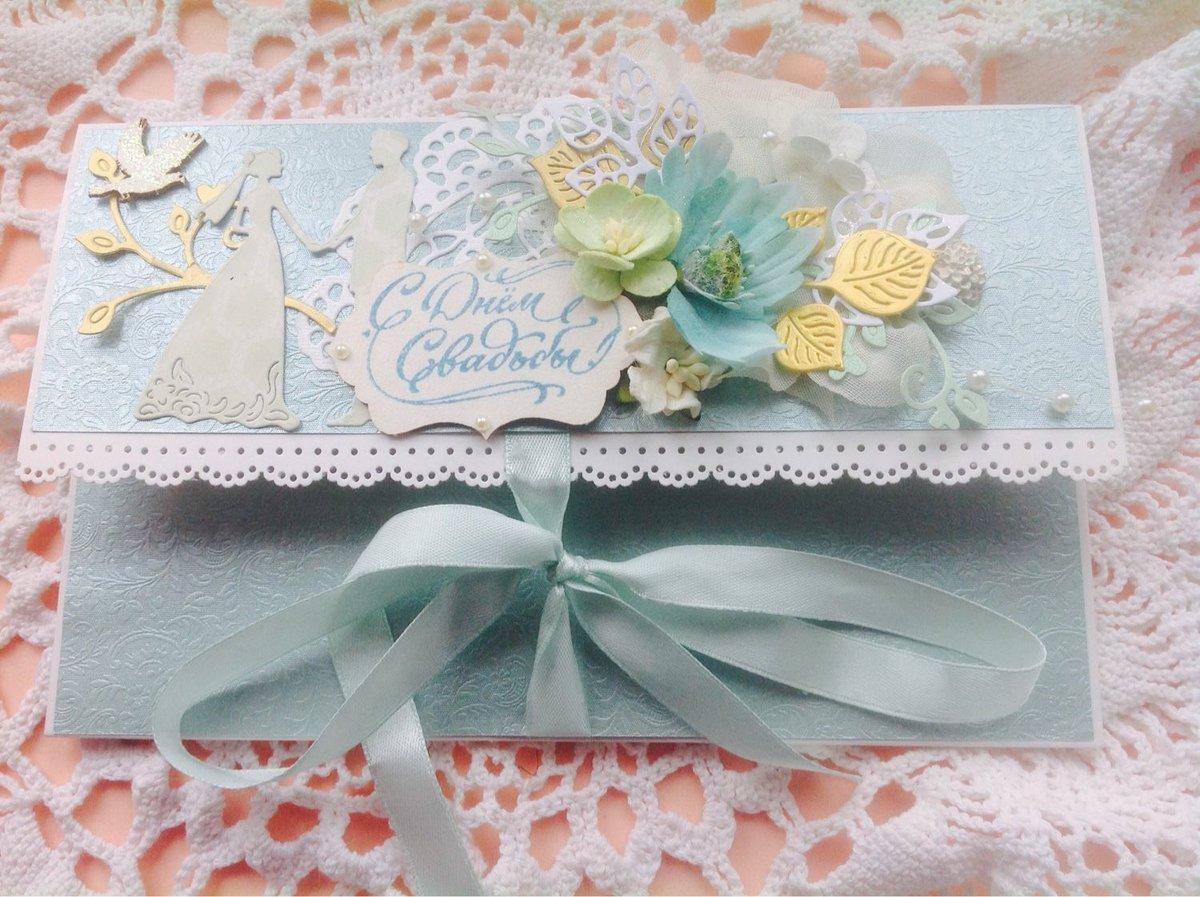 Свадебная открытка для денег скрапбукинг 18