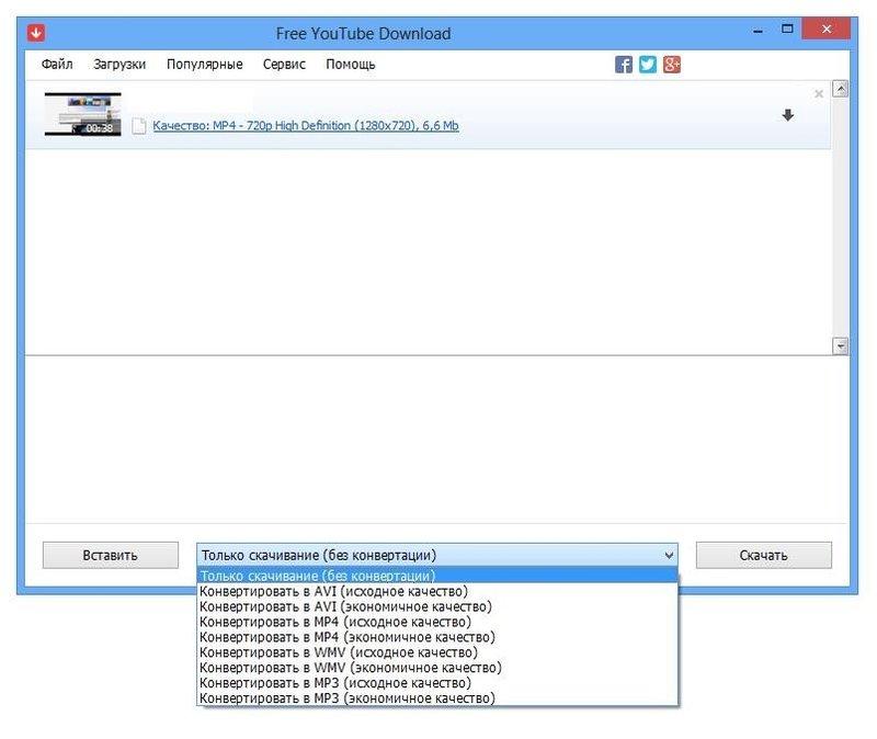 nvert2mp3net - Online Video converter - Convert Youtube
