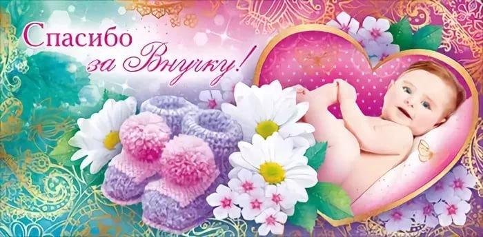 Поздравления с рождением дочери в прозе - Поздравок