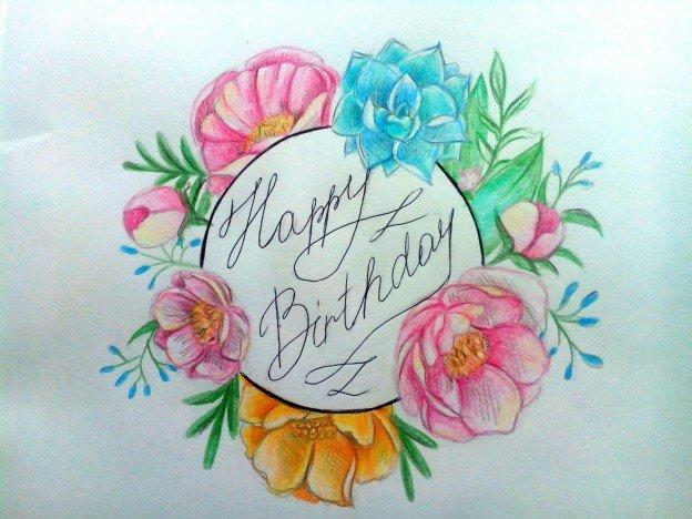 Красивая открытка маме на день рождения нарисовать 95