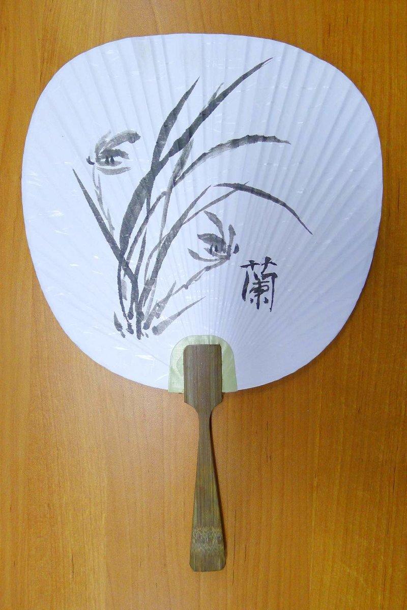 Как сделать китайский веер - wikiHow 65