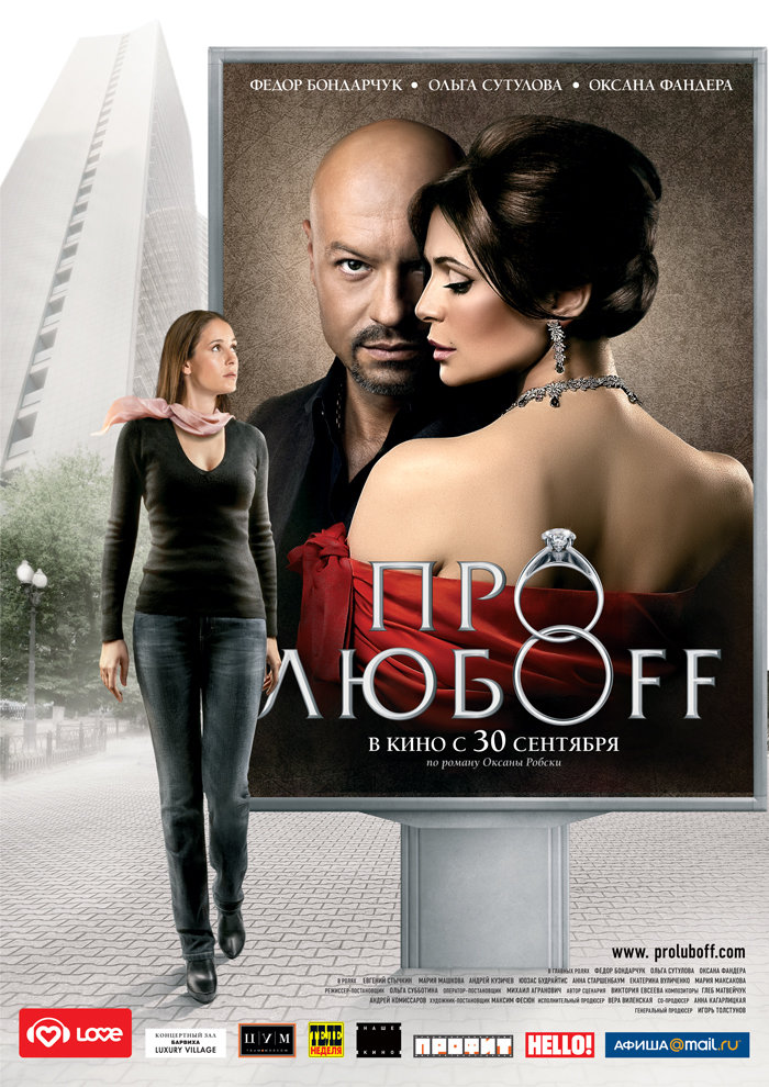 Top Russian Movies Online - Special Broadcasting Service